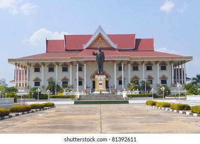 Monument Laos