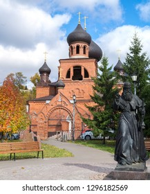 Monument to the Metropolitan of Moscow and All Russia of the Russian Orthodox Old Believers Church Andrian. Kazan Russia October 2018