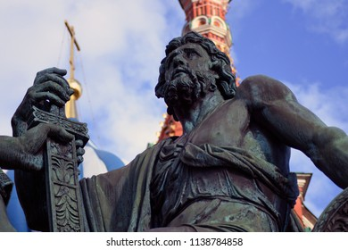 Monument to Minin and Pozharsky on the Red Square in Moscow, detail.