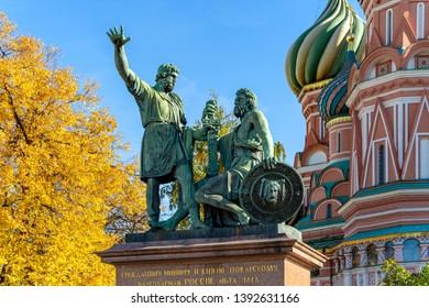 Monument to Minin and Pozharsky on Red square near St. Basil's Cathedral, Moscow, Russia.On the pedestal of the monument is the inscription: To Citizen Minin and Prince Pozharsky. Grateful Russia