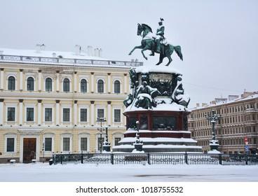 Monument to Nicholas I on Saint Isaac's Square, Saint Petersburg, Russia