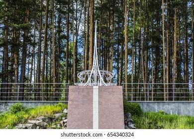 The monument on the border of Europe and Asia near Pervouralsk, Sverdlovsk oblast, Russia