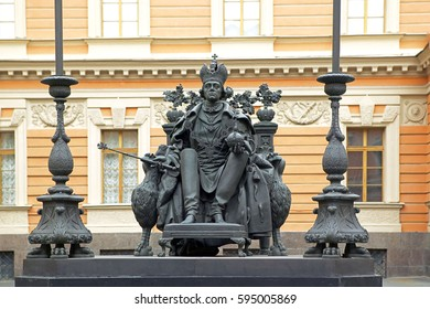 Monument to Paul I in the Michael Castle, Mikhailovskiy Castle in St. Petersburg, Russian Federation