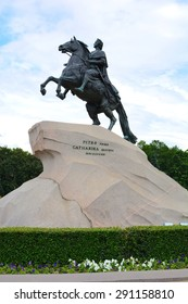 Monument to Peter the Great, Bronze Horseman