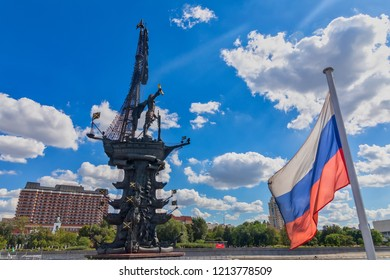 Monument to Peter the Great in Moscow. It was erected in 1997 and is the eighth-tallest statue in the world