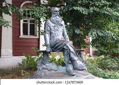 Monument to Peter Kropotkin. in Dmitrov, Russia.
