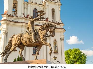 Monument to Prince of Vitebsk, Grand Duke of Lithuania Olgerd (Algerd). Belarus, Vitebsk. May 19, 2018