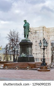 Monument to russian poet Alexander Pushkin on Pushkin Square, Moscow, Russia.