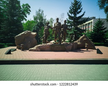 Monument to soldiers-internationalists. Zaporozhye, Ukraine, 24 August 2018.