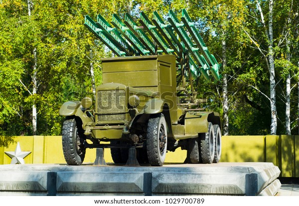 Monument Soviet Katyusha Rocket Launcher Park Stock Photo