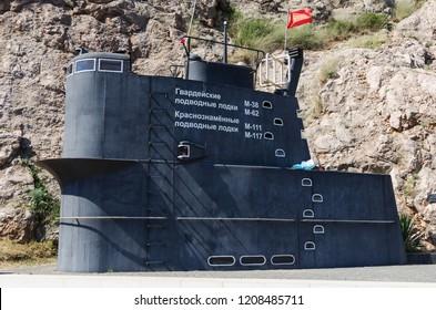Monument to Soviet submariners. Russia, Republic of Crimea, Balaclava. 06/11/2018: Submarine wheelhouse. Monument to Soviet submariners on the shores of Balaklava Bay