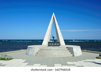 Monument in Soya Cape.  The inscription (Place by the Japan northernmost tip)