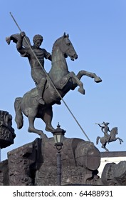 Monument of St George Slaying the Dragon, Moscow
