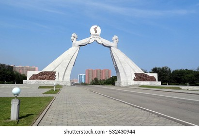 Monument to the Three-Point Charter for National Reunification, Pyongyang North Korea