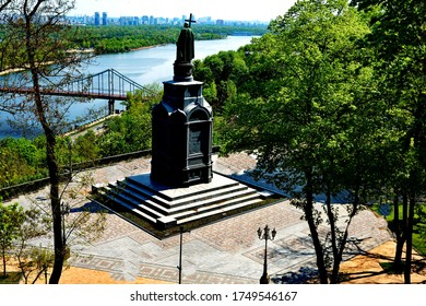 Monument to Vladimir the Great, Prince of Kiev (1078 - 1015), during which the baptism of Kievan Rus took place. The inscription on the monument: installed in 1853. Kiev, Ukraine.