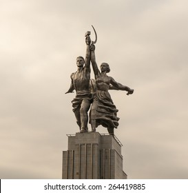 Monument of Worker and Farmer in Moscow, Russia