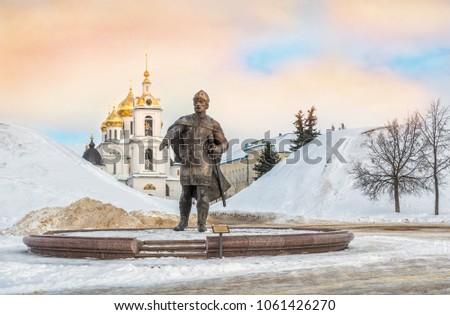 Monument to Yuri Dolgoruky