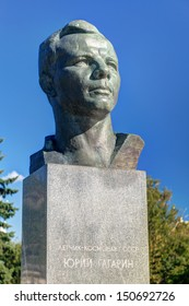 Monument to Yuri Gagarin on the Cosmonauts Alley in Moscow, Russia. Bust of Gagarin near VDNKh park on a sunny summer day.