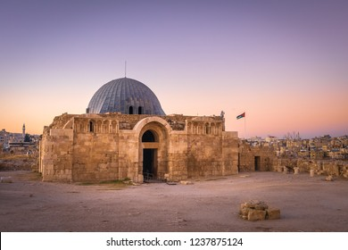 The Monumental Gateway of the Umayyad Palace at the Amman Citadel, Amman, Jordan
