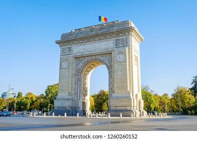 Monumental Triumphal Arch in Bucharest