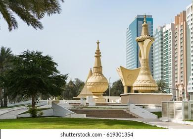 Monuments of Ittihad Square in Abu Dhabi.