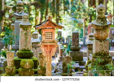 Monuments in Okunoin cemetery in Koyasan Mount Koya, UNESCO world heritage site and a 1200 years old center of Japanese sect of of Shingon Buddhism