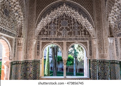 """Moorish Archway and Windows in the """"Palacio Nazaries"""" within the Alhambra, Granada, Andalucia, Spain."""