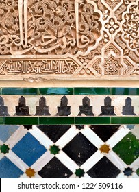 Moorish Geometric Tile Patterns at the Alcazar's of Andalusia Spain