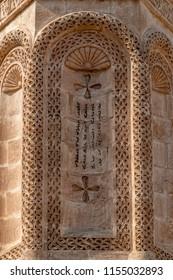 Mor Gabriel (Deyrulumur) Monastery in Midyat, Mardin, Turkey