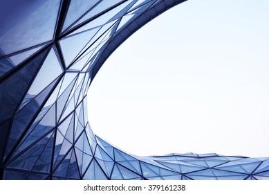 Morden architecture  with blue polygon glass,Harbin theatre,China.