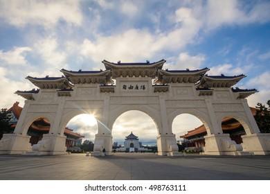 morning at the Archway of Chiang Kai Shek Memorial Hall, Tapiei, Taiwan.