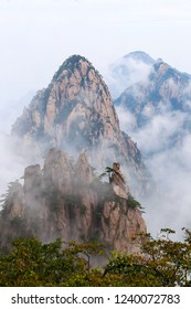 Morning mist in the Haungshan National Park, China