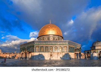 Morning ray shines on Dome of the Rock in Jerusalem, Palestine