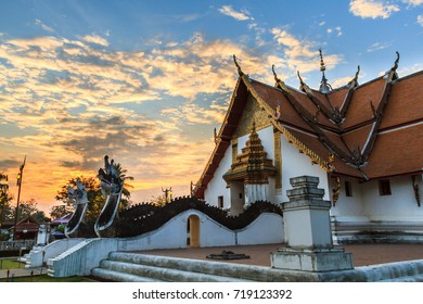 Morning sun at the temple.Wat Phumin, Muang District, Nan Province, Thailand. Temple is a public place.Created over 100 years old.