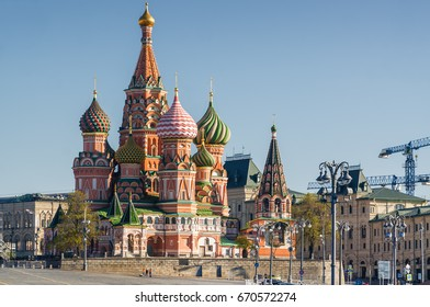 Morning view of Kremlin, Red Square and St. Basil's Cathedral , Moscow, Russia.
