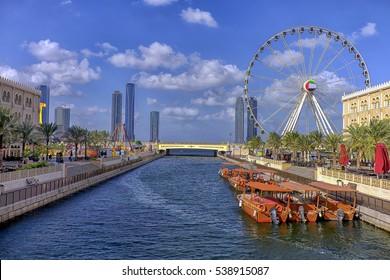 Morning View of Qanat Al Qasba, Sharjah