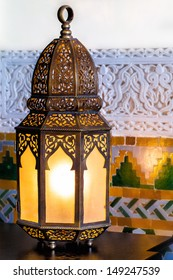 Moroccan style lantern or lamp