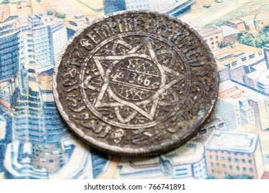 Morocco AH 1366 10 francs KM-Y44