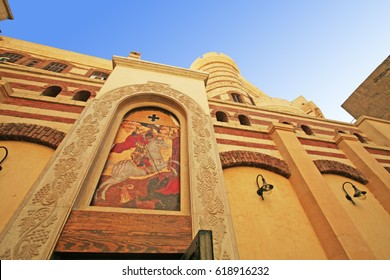 Mosaic and church In the Coptic old district of Cairo, Egypt