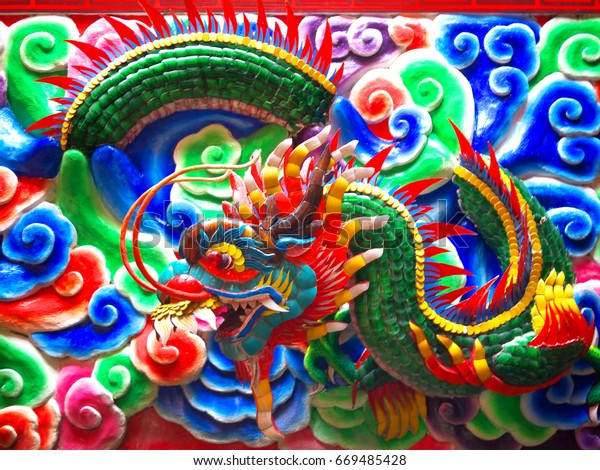 Mosaic Dragon Over Colorful Clouds On Stock Photo (Edit Now) 669485428