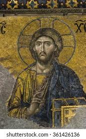 Mosaic Image of Jesus from Hagia Sophia Istanbul