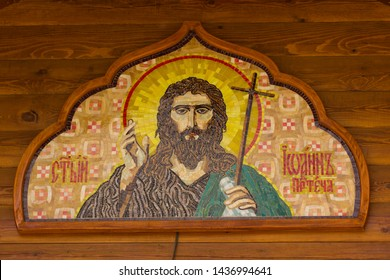 Mosaic orthodox icon of John the Baptist on the wooden wall of the temple
