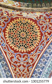 Mosaic pattern in one of the domes in the ceiling of Topkapi palace, Istanbul