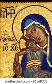 Mosaic of Virgin Mary and Jesus Christ in Cyprus. The site is open to the public and photography is permitted.