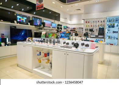 MOSCOS, RUSSIA - CIRCA SEPTEMBER, 2018: interior shot of a Sony store in Moscow.