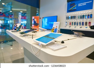 MOSCOS, RUSSIA - SEPTEMBER 20, 2018: interior shot of Samsung store in Moscow.