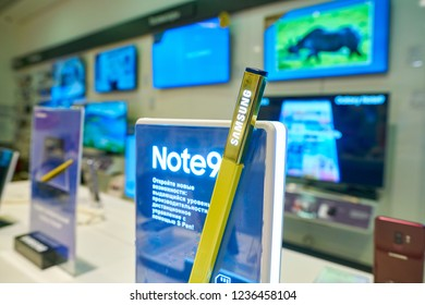 MOSCOS, RUSSIA - SEPTEMBER 20, 2018: close up shot of Samsung Galaxy Note 9 sign at a store in Moscow.