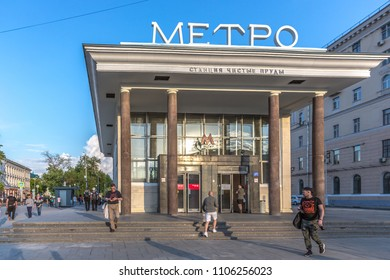 Moscou/Russia - June 4th 2018: A metro station in downtown Moscow in a blue sky day, some people in front of it in Moscow, capital of Russia