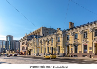 Moscou/Russia - June 4th 2018 - People on the streets of Moscow in a blue sky afternoon.