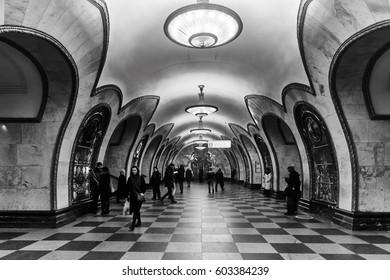 Moscow - 10 January 2017: Novoslobodskaya metro station at the evening